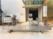 武汉吕工牌4口盒装鸭血灌装封口机设备