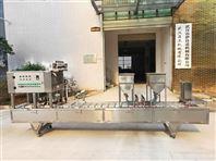 武漢呂工牌4口盒裝鴨血灌裝封口機設備
