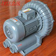 防腐蝕耐高溫高壓風機