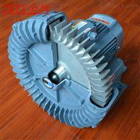 粉末灌裝機專用高壓環形風機