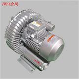 液體粉末灌裝機專用高壓風機