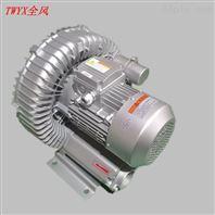 供應吹氣用高壓渦流風機