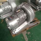 供应粉末包装机专用旋涡气泵