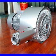 供應國內水產養殖專用高壓風機