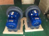 粉塵防爆漩渦氣泵