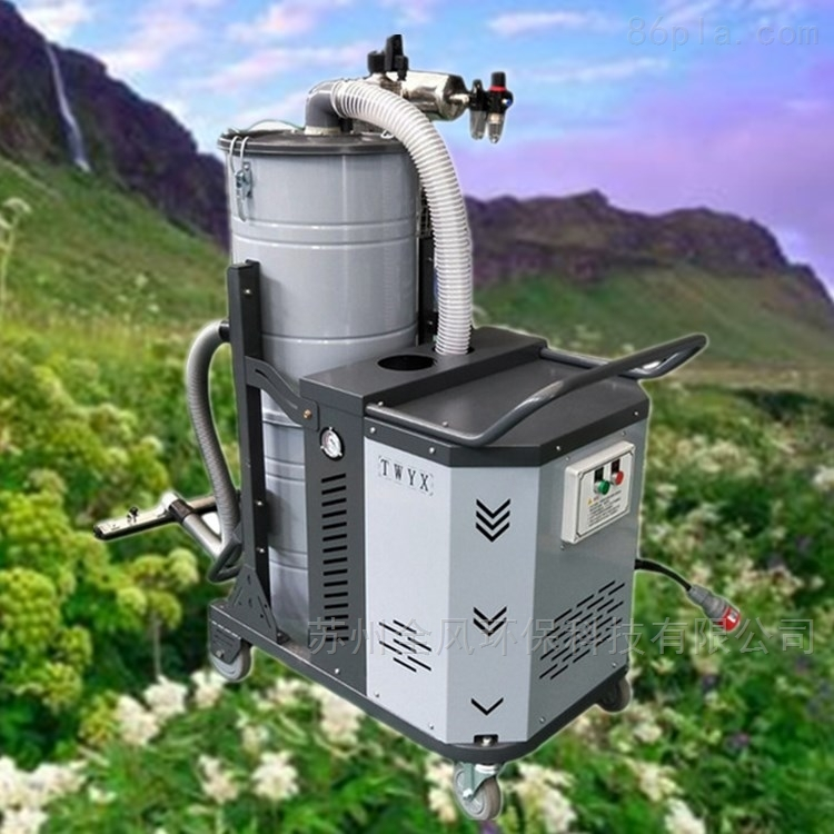 SH5500工业脉冲高压吸尘器