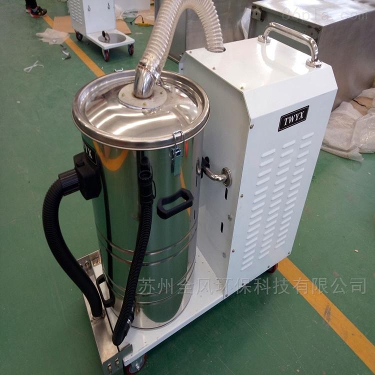 4KW车间移动式工业吸尘器