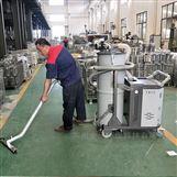 工业防爆脉冲吸尘器
