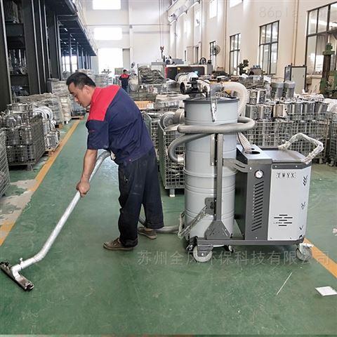SH-7500金属粉尘脉冲高压吸尘器