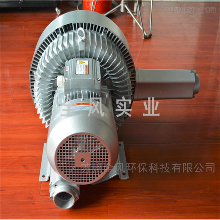 发酵罐增氧曝气高压鼓风机
