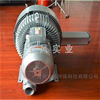 5.5KW雙段式高壓風機