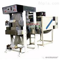 全自动薄膜热收缩包装机
