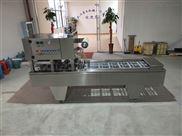 武汉吕工牌2口快餐盒封口机 盒饭自动压盖机
