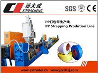 聚酯pp打包帶生產線設備山東地區350kg/h