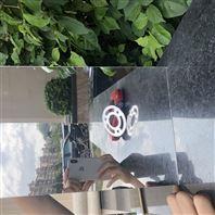 亚克力镜 塑料镜片 双面镜 单面镜片