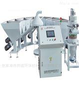 高精度PVC輔料自動配料系統