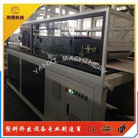 畜牧PVC护栏板/围栏板生产设备