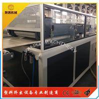 畜牧板设备_PVC畜牧养殖板生产线