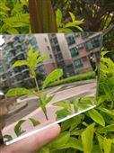 生产亚克力双面镜 ps单面镜 pc镜 pmma镜片