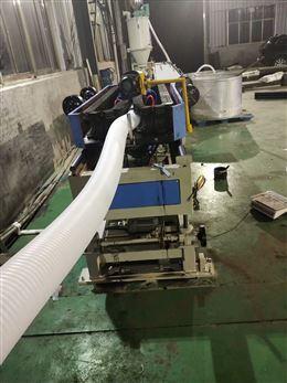 高速波紋管成型機