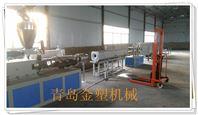 pvc管材生产线厂家 pvc管生产设备