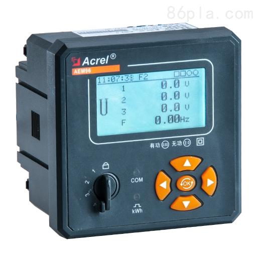 安科瑞AEM96 三相电能表带复费率