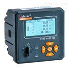 安科瑞AEM96 三相电能表带复费率电能统计