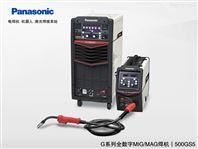 广州松下全数字逆变焊机YD-500GS5气保焊机