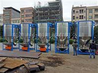 廠家直銷塑料原料攪拌機 汕頭塑料拌料機