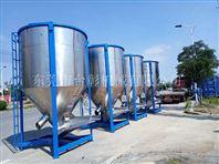 廠家批發塑料攪拌機 廣州不銹鋼混色機
