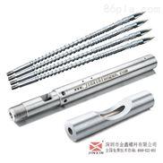 電動注塑機螺桿/化纖擠出機螺桿/金鑫值得信賴