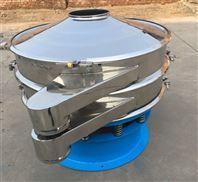 塑料振动筛 塑料粉末分级用不锈钢旋振筛