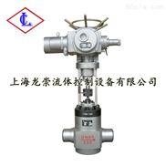 T968Y-250/320C高压电动调节阀