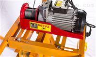220V微型電動葫蘆價格-30米電動提升機