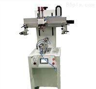 塑料外殼絲印機錐形滾印機曲面絲網印刷機