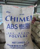ABS 台湾奇美 PA-764B 全国供应