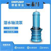 QZ轴流泵型号及价格