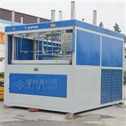 機箱殼體制造設備 重慶機箱吸塑機貨源圖片