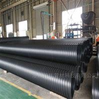 山西運城地埋鋼帶增強聚乙烯螺旋波紋管
