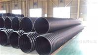 洛陽市政排污鋼帶波紋管