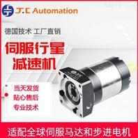 圓柱齒輪減速機精度的方法是什么