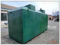 洛阳煤矿一体化污水处理设备质保1年