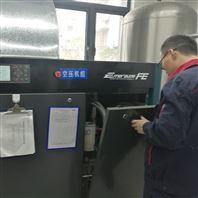 螺杆式空气压缩机维护保养-南京尊克