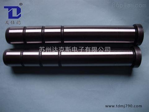 天仕德品牌專業塑膠模司筒 壓鑄模氮化推管