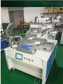 皮革丝印机鞋垫全自动印刷机鞋舌网印机