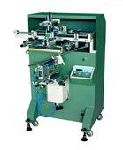玻璃管丝印机注射器管滚印机塑料管印刷机