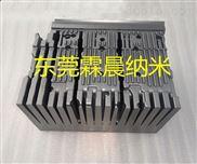 压铸模具表面耐磨损抗氧化纳米镀膜