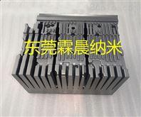 壓鑄模具表面耐磨損抗氧化納米鍍膜