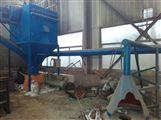 电炉布袋除尘器生产厂家