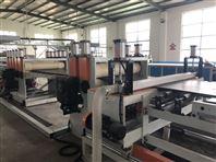 江苏格瑞远发塑料建筑模板生产线